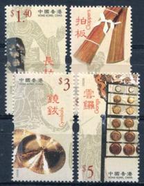 Hong Kong, michel 1120/23, xx