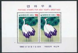 Korea Z., michel blok 480, xx