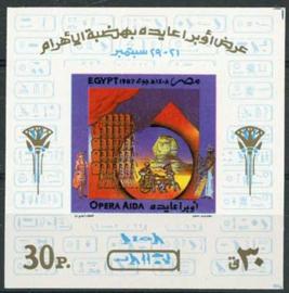 Egypte, michel blok 45, xx