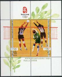 Bulgarije, michel blok 297, xx