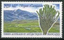 Antarctica Fr., michel 457, xx