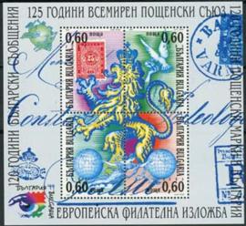Bulgarije, michel blok 241, xx