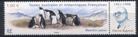 Antarctica Fr., michel 747, xx