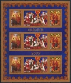 Roemenie, michel KB 6013/15 B , xx