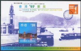 Hong Kong, michel blok 48, xx