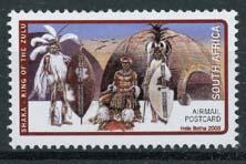 Z.Afrika, michel 1511, xx
