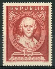 Oostenrijk, michel 965, xx
