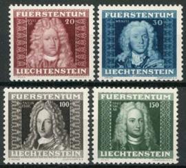 Liechtenstein, michel 198/01, x