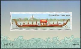 Thailand, michel blok 106, xx