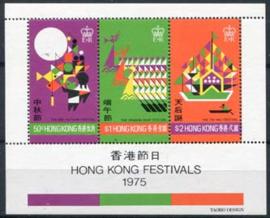 Hong Kong, michel blok 2, xx