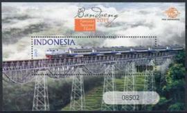 Indonesie, zbl. blok 328, xx