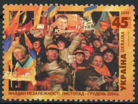 Ukraine, michel 695, xx