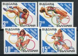 Bulgarije, michel 4164/67, xx