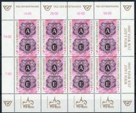 Oostenrijk, michel kb 2220, xx