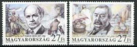 Hongarije, michel 4422/23, xx