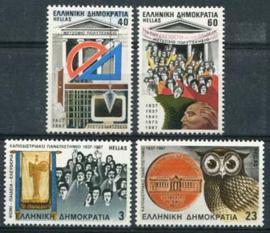 Griekenland, michel 1656/59, xx