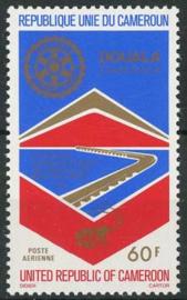 Cameroun, michel 842, xx