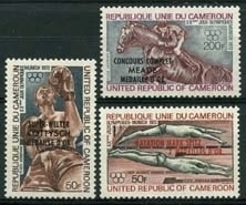 Cameroun, michel 712/14 , xx