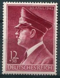 Duitse Rijk, michel 813, xx