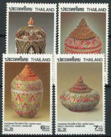 Thailand, michel 1566/69, xx