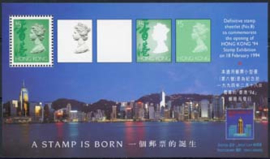 Hong Kong, michel blok 31, xx