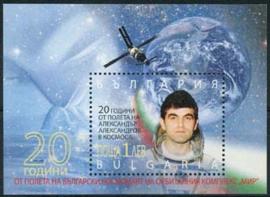 Bulgarije, michel blok 301, xx