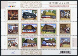 Ukraine, michel blok 64, xx