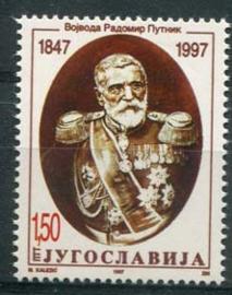 Joegoslavie, michel 2807, xx