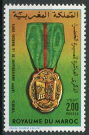 Marokko, michel 1081, xx