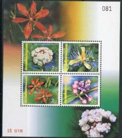 Thailand, michel blok 139, xx