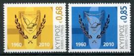 Cyprus, michel 1172/73, xx