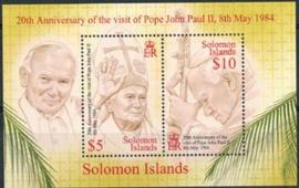Solomon, michel blok 75, xx