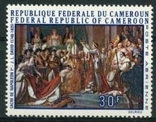 Cameroun, michel 577 , xx