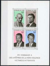 Tchad, michel blok 5, xx