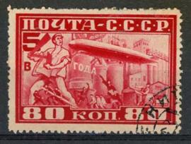 Sovjet Unie, michel 391 B, o