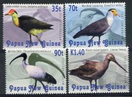 Papua N. Guinea, michel 894/97, xx