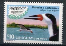 Uruguay, michel 2260, xx