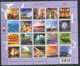 Thailand, michel kb 2305/24, xx