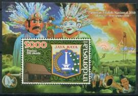 Indonesie, zbl. blok 284xx, xx