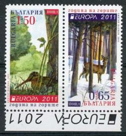 Bulgarije, michel 4991/92, xx