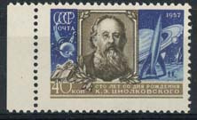 Sovjet Unie, michel 2026, xx