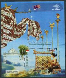 Indonesie, zbl. blok 289, xx
