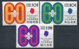 Hong Kong, michel 255/57, xx