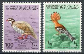 Oman, michel 237/38, xx