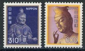 Japan, michel 1462/63, xx