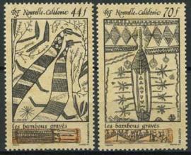 N.Caledonie, michel 858/59, xx