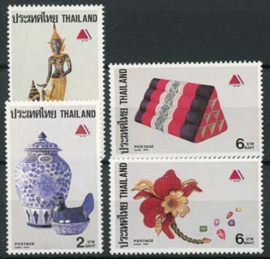Thailand, michel 1315/18, xx