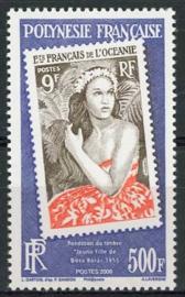 Polynesie Fr., michel 1096, xx