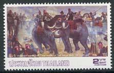 Thailand, michel 1463, xx
