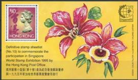 Hong Kong, michel blok 35, xx